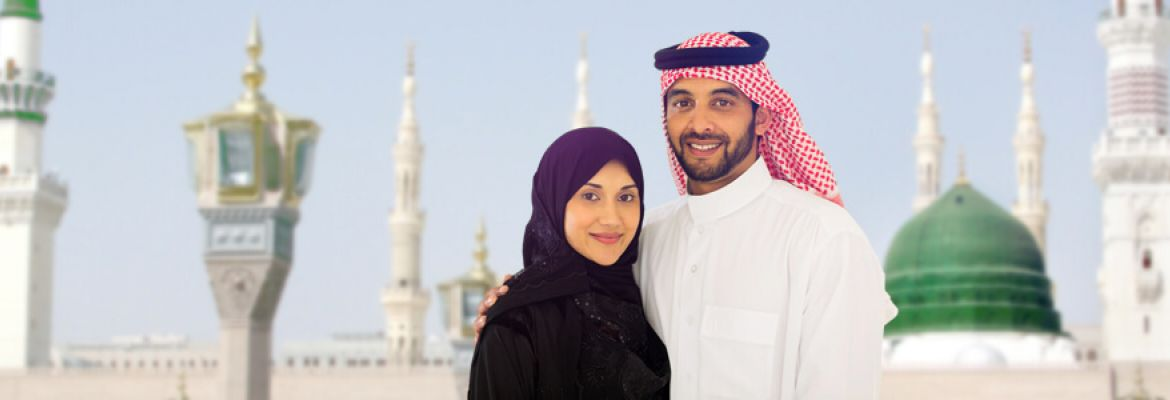 Young Couple Umrah Package