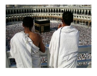 What do you need to know before leaving for Umrah 2018?