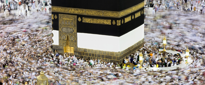 Pieces of Advice before you leave for Umrah