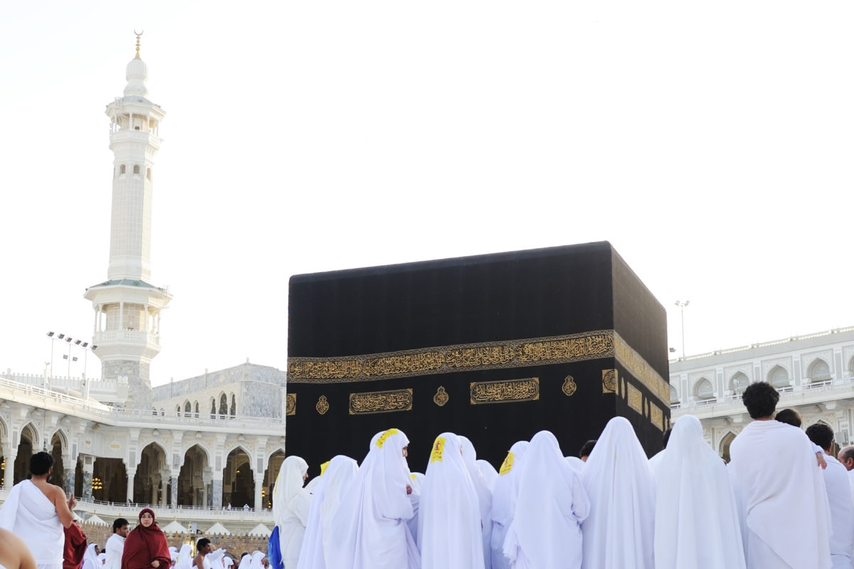 Umrah Services from Los Angeles