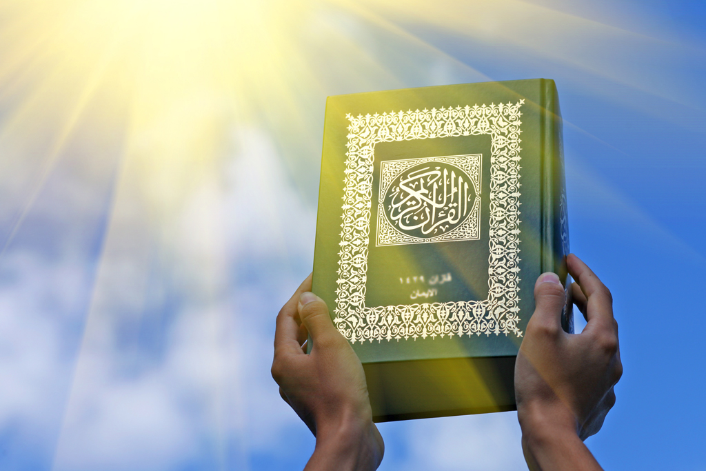 How to Become a True Muslim