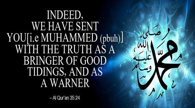 Mohammad PBUH a Mercy for the Mankind